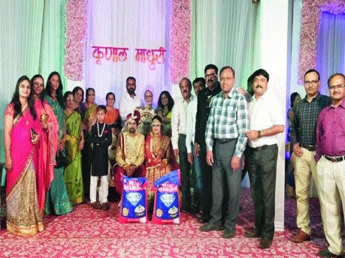 Donation made without grains in the wedding ceremony | लग्न सोहळ्यात अक्षता न टाकता धान्य केले दान