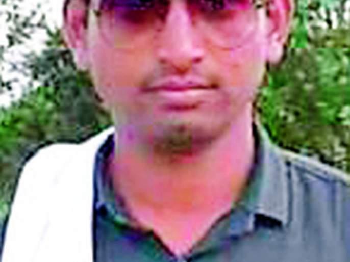 The father killed his son on the pretext of urinating   लघुशंकेचे निमित्त करून बापानेच केली मुलाची हत्या