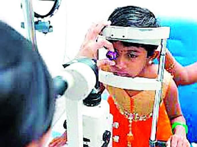 Fear of vision of children due to 'ambulopia' | 'अम्ब्लोपिया'मुळे मुलांची दृष्टी जाण्याची भीती