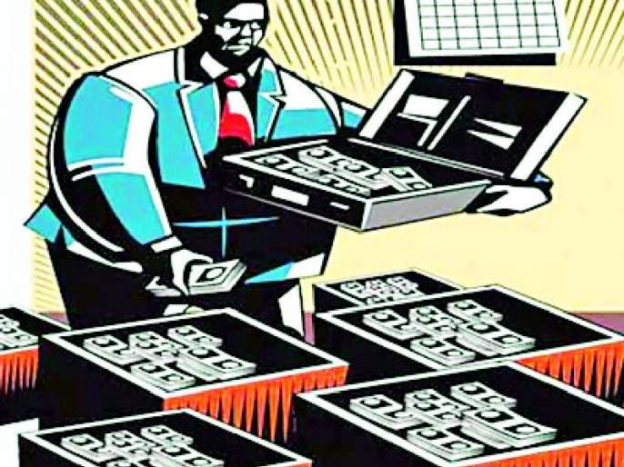 19 lakhs fraud in Public Service Co-operative Credit Society | लोकसेवा सहकारी पतसंस्थेत २९ लाखांचा अपहार