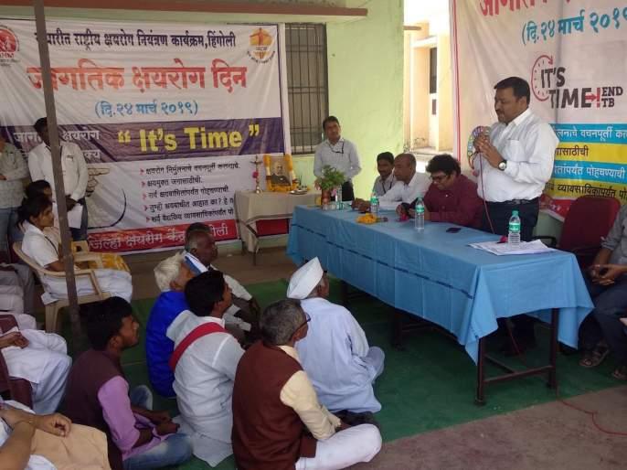 Public awareness based on World Tuberculosis Disease Day   जागतिक क्षयरोग निर्मूलन दिनानिमित्त जनजागृती