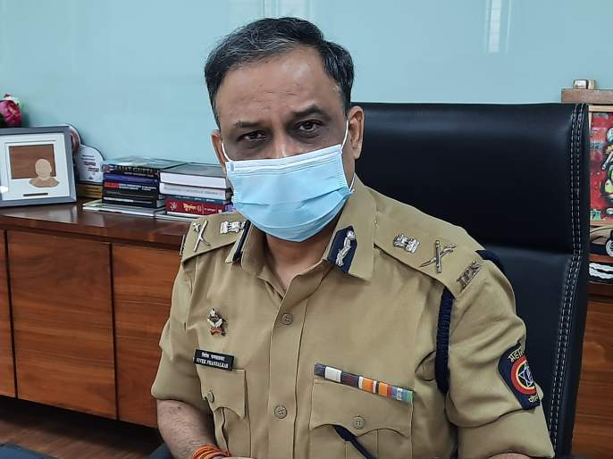 Prohibition order in Thane Police Commissionerate area   ठाणे पोलीस आयुक्तालय क्षेत्रात मनाई आदेश
