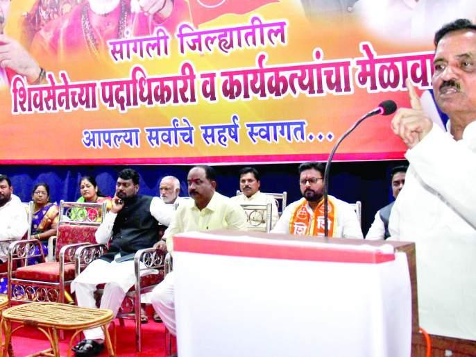 Prepare for an independent fight on occasion in the district: Divakar Rawat | जिल्ह्यात प्रसंगी स्वतंत्र लढण्याची तयारी ठेवा: दिवाकर रावते