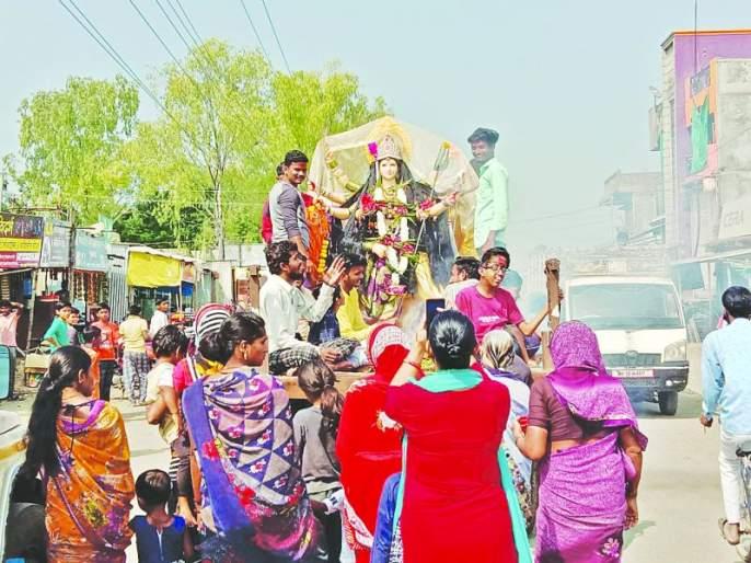 Washim : Durga immersion in peace | वाशिम जिल्ह्यात दुर्गा विसर्जन शांततेत