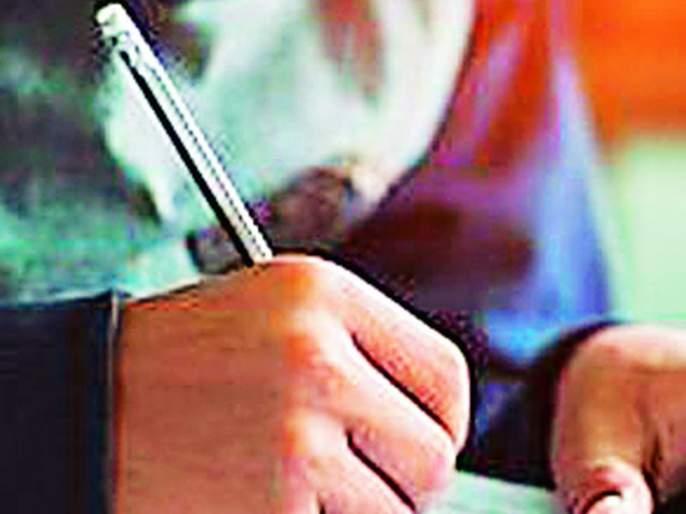 Prepare regular schedule of colleges from today | महाविद्यालयांचे वेळापत्रक तयार आजपासून नियमित परीक्षा