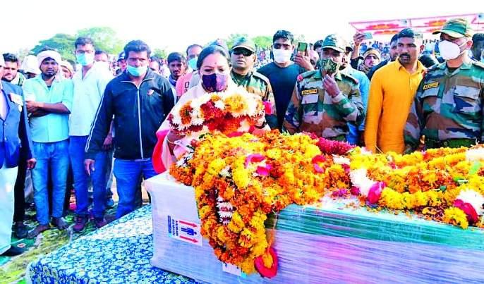 Funeral at Shaheed Kailas in Government Itama | शहीद कैलासवर शासकीय इतमामात अंत्यसंस्कार