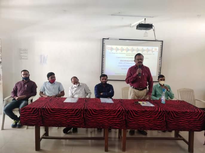 Inauguration of Competitive Examination Guidance Center at Chandori   चांदोरी येथे स्पर्धा परिक्षा मार्गदर्शन केंद्राचे उदघाटन