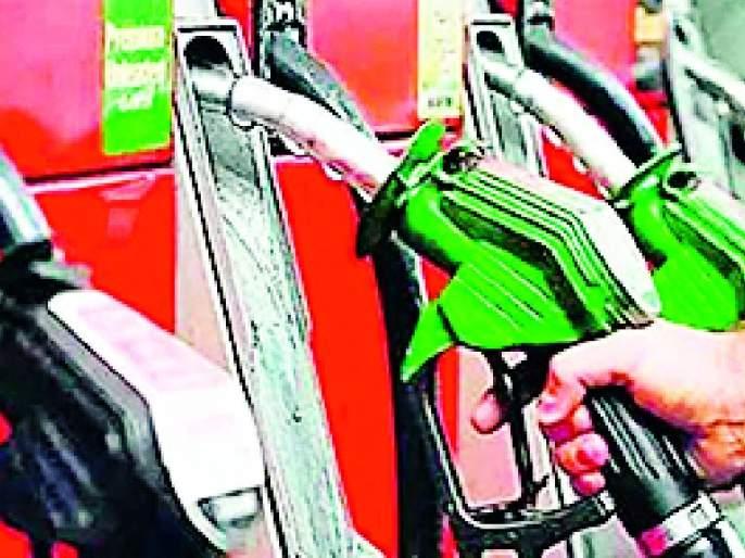 Petrol, diesel prices continue to rage | पेट्रोल, डिझेलच्या वाढत्या दरांमुळे वाहनधारकांमध्ये संताप