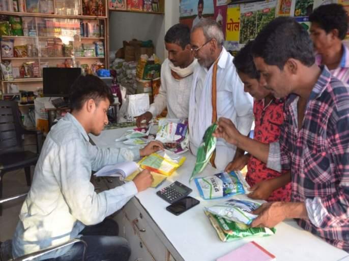 Increasing time for Kharif | खरीपासाठी लगबग वाढली