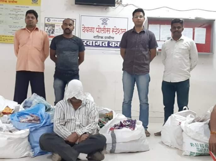 Illegal Gutkha, two arrested in Deola | देवळा येथे अवैध गुटखा, दोघांना अटक