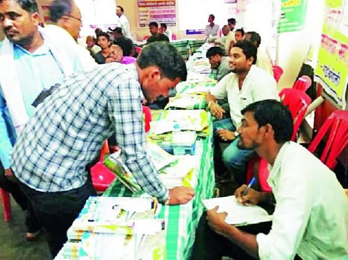 Registration of 2,500 unemployed for the industry | उद्योगासाठी अडीच हजार बेरोजगारांची नोंदणी