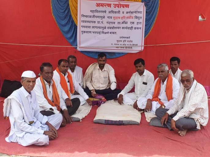 The next day, fasting, agitation continued | दुस-या दिवशीही उपोषण, आंदोलने सुरूच