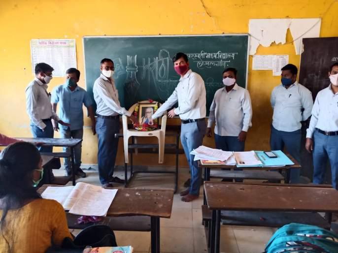 Marathi Language Pride Day at Saraswati Vidyalaya | सरस्वती विद्यालयात मराठी भाषा गौरव दिन