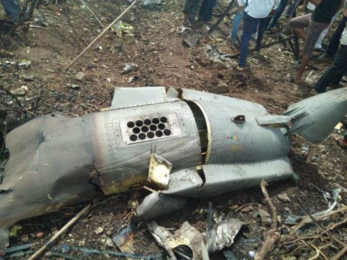 Sukhoi aircraft collapsed in Nashik | नाशकात सुखोई Su-30MKI विमान कोसळले, प्रसंगावधान दाखवल्यानं दोन वैमानिक बचावले