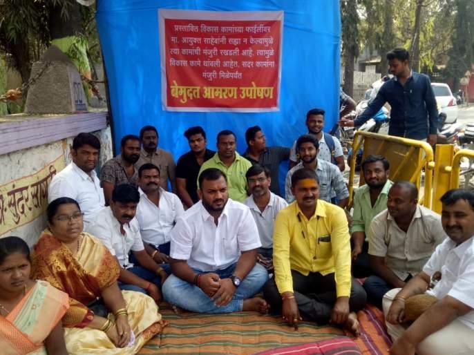 Municipal corporation's ruling councilors' agitation   महापालिकेतील सत्ताधारी नगरसेवकांचे आंदोलन
