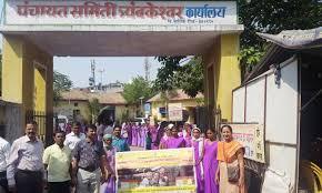 General meeting of Trimbakeshwar Panchayat Samiti scheduled | त्र्यंबकेश्वर पंचायत समितीची सर्वसाधारण सभा तहकूब
