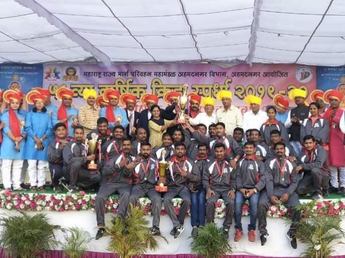 Kolhapur division wins championship in Sports Competition | परिवहन महामंडळातर्फे क्रिडा स्पर्धेत कोल्हापूर विभागाला विजेतेपद