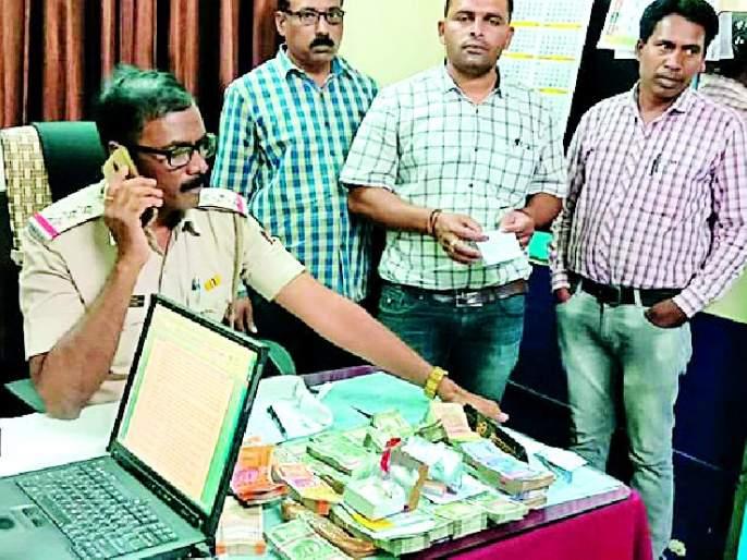 8 lakh seized from Vidarbha Express | विदर्भ एक्स्प्रेसमधून आठ लाख जप्त