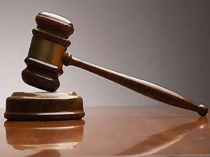 Architect sentenced to four years with two bribery officers | दोन लाचखोर अधिकाऱ्यांसह आर्किटेक्टला चार वर्षे शिक्षा