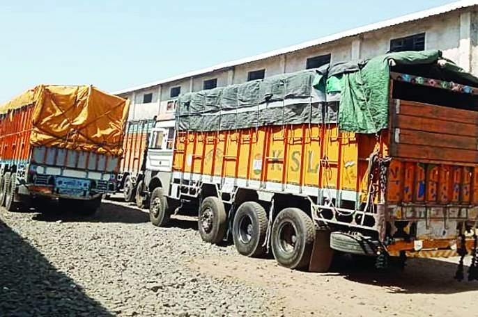Obstruction of foodgrains from the Center in Khamgaon! | केंद्राकडून आलेल्या धान्याची खामगावात अडवणूक!