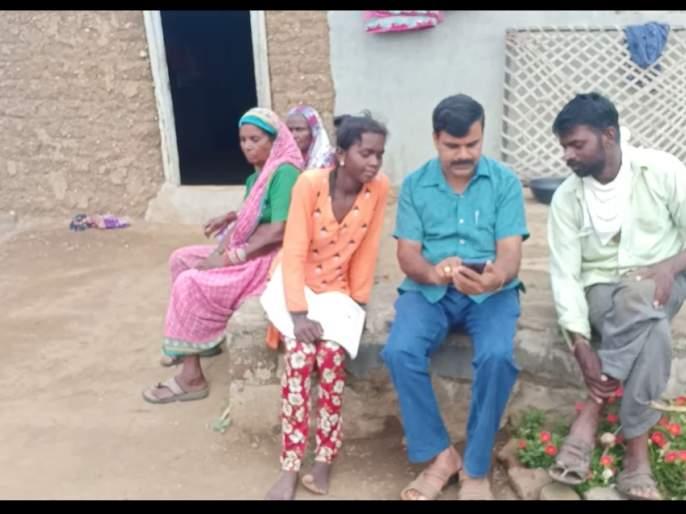 Teachers for students in rural areas | ग्रामीण भागात विद्यार्थ्यांसाठी शिक्षक आपल्या दारी उपक्र म