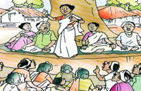 Reminder for report on complaint of Dindori Panchayat Samiti | दिंडोरी पंचायत समितीच्या तक्रारीबाबतच्या अहवालासाठी स्मरणपत्र