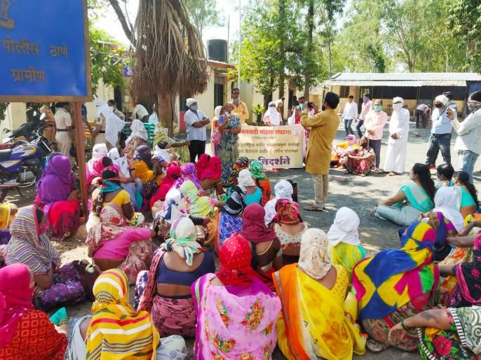 Women's march at Wadiwarhe police station | वाडीवऱ्हे पोलीस स्टेशनवर महिलांचा मोर्चा