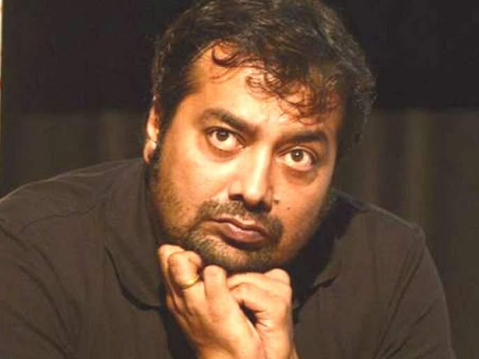 anurag kashyap indulged in a heated argument with paparazzi   Watch Video : क्लिनिकबाहेर पापाराझींना पाहुन अनुराग कश्यपची सटकली!