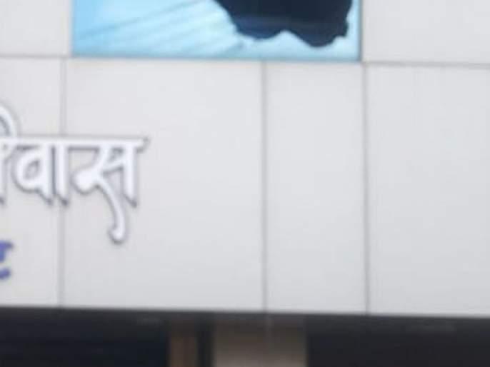 Four policemen injured in stone pelting at Bhusawal   भुसावळ येथे दगडफीकीत चार पोलीस जखमी