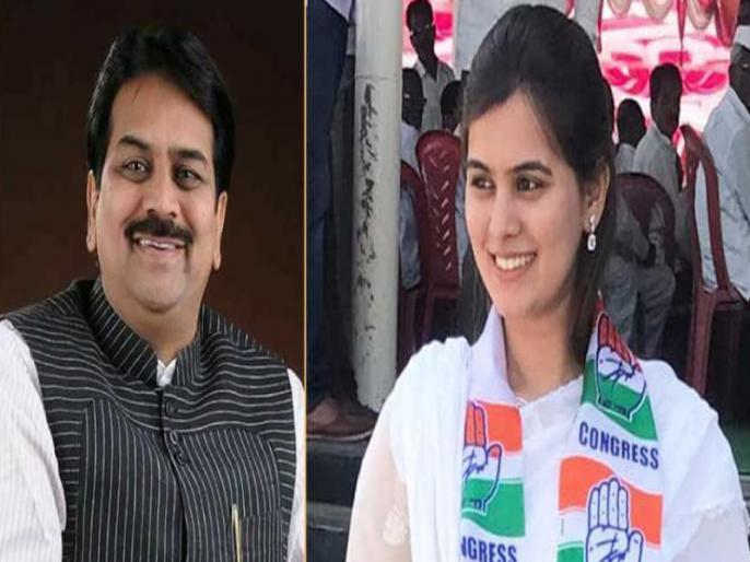 Ankita Patil was in Congress even after his father's entry into BJP | वडिलांच्या भाजप प्रवेशानंतरही अंकिता पाटील काँग्रेसमध्येच
