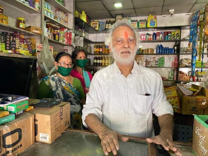 CoronaVirus Free Grocery for the poor; Gupta family open his shop hrb   CoronaVirus गोर गरीबांसाठी मोफत धान्य; किराना दुकानदाराचे समाजभान
