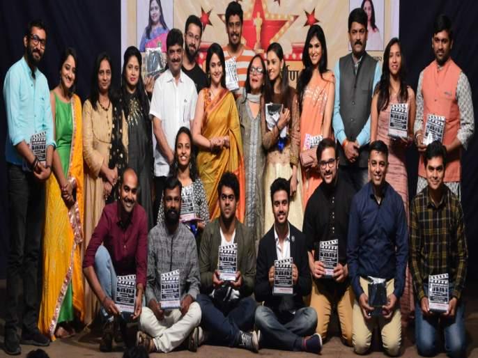 'Redu' best in the chitrapadarpan Awards; Best Film, Directing Five awards | चित्रपदार्पण पुरस्कारामध्ये 'रेडू'ची बाजी ; सर्वोत्कृष्ट चित्रपट, दिग्दर्शनासह पाच पुरस्कार