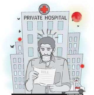 Corona virus: More than Rs 4 lakh 84 thousand returned to 24 patients so far | corona virus : आत्तापर्यंत 24 रूग्णांना 4 लाख 84 हजाराहून अधिक रक्कम परत