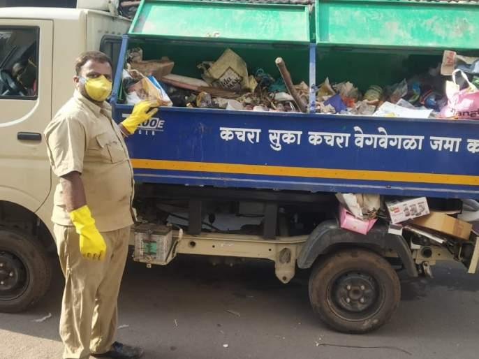 corona in kolhapur - Work happily in the background of Corona, pick up trash everyday | corona in kolhapur -कोरोना पार्श्वभूमीवर आनंदाने काम, रोज कचरा उठाव