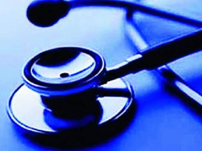 Citizens unemployed due to partner's illness | साथीच्या आजाराने नागरिक बेजार