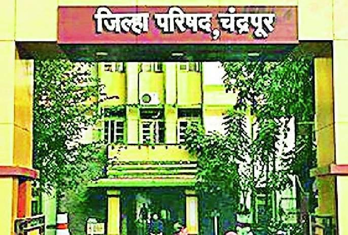 Speed up the pending development works in the Zilla Parishad | जिल्हा परिषदेतील प्रलंबित विकास कामांना येणार गती