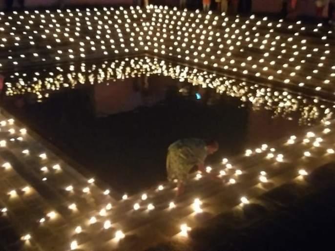 Thousands of lamps lit up everywhere | हजारो दिव्यांनी उजळले सर्वतीर्थ टाकेद