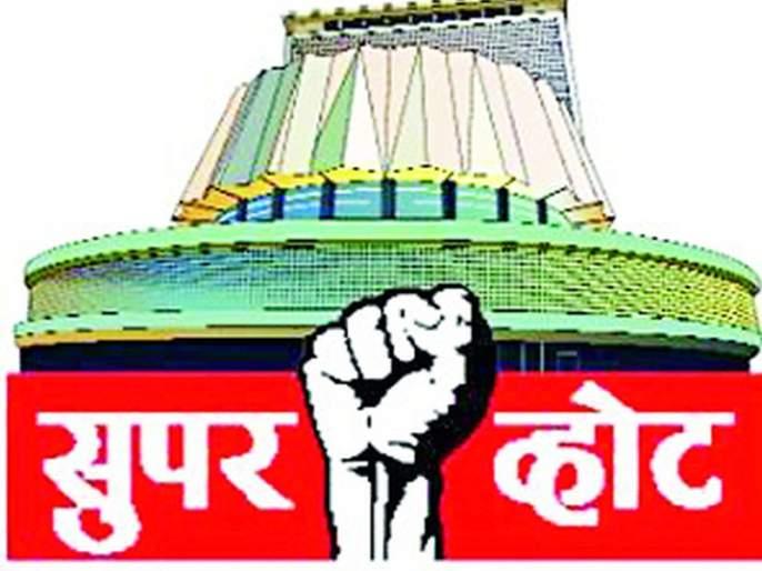 BJP claims sixth constituency | भाजपचा सहाव्या मतदारसंघावर दावा
