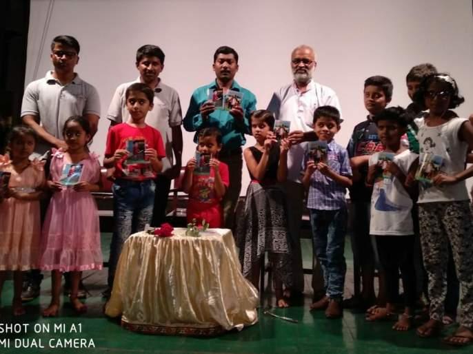 Kolhapur: Students should be writing: Vinod Kamble, Chilar Party publishes two books for children | कोल्हापूर : विद्यार्थ्यांनी लिहिते व्हावे : विनोंद कांबळे,चिल्लर पार्टीतर्फे मुलांसाठी दोन पुस्तकाचे प्रकाशन
