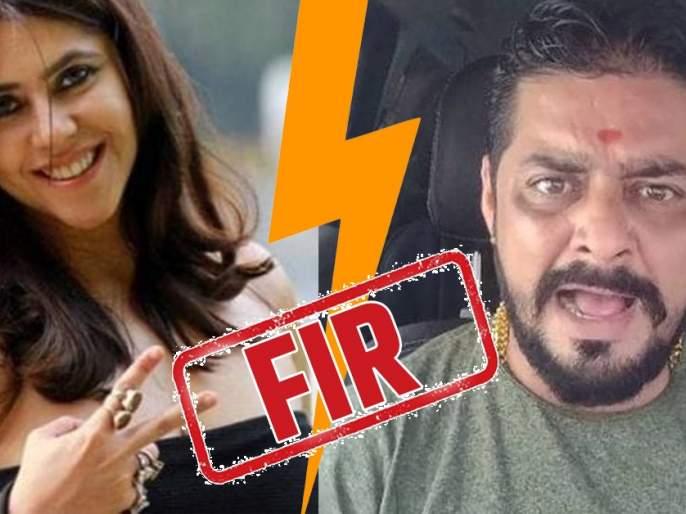 Hindustani Bhau files FIR against THIS Bollywood producer Ekta Kapoor and Shobha Kapoor-ram | हिंदुस्तानी भाऊचा 'बहुत बडा धमाका'! एकता कपूरविरोधात एफआयआर, वाचा सविस्तर
