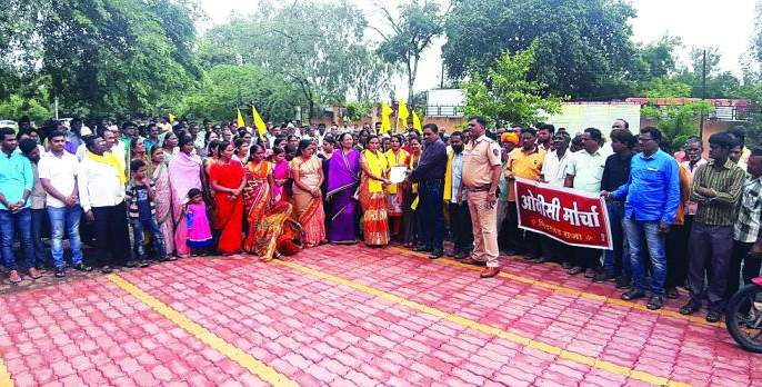 OBC Reservation protect Committee's Morcha at Sindkhed Raja | सिंदखेड राजा येथे ओबीसी आरक्षण बचाव समितीचा मोर्चा