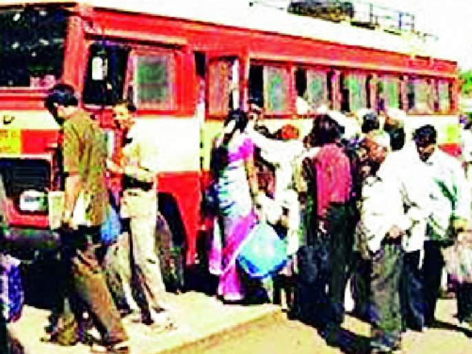 The crowds in the ST buses have increased due to price rise | भाऊबिजेमुळे वाढली एसटी बसेसमधील गर्दी