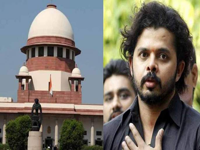 supreme court lifts life ban on Indian cricketer sreesanth | श्रीसंतला 'सर्वोच्च' दिलासा; आजीवन बंदी उठवली