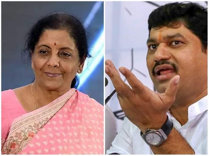 Dhananjay Munde attacks Nirmala Sitharaman | बाजार समित्या बरखास्त करणारं जुलमी सरकार नकोच: धनंजय मुंडे