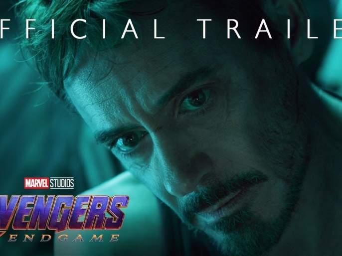 Avengers Endgame Trailer In Hindi , avengers 4 endgame official trailer | Avengers Endgame Trailer In Hindi: पृथ्वीवर पुन्हा परतला आयर्न मॅन! पाहा,'अॅवेंजर्स- एंडगेम'चा दमदार ट्रेलर!!