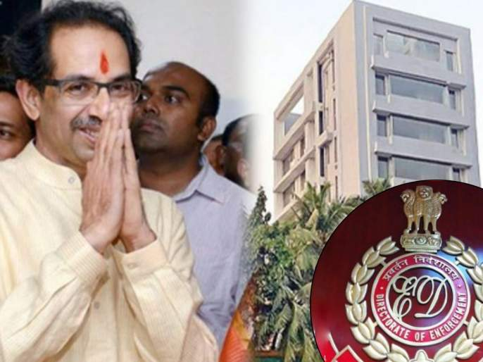 How much 'cash' did Uddhav Thackeray give for 'Matoshri-2' ?; Congress leader's ED demands inquiry | 'मातोश्री-2'साठी उद्धव ठाकरेंनी किती 'कॅश' दिली?; काँग्रेस नेत्याची ईडी चौकशीची मागणी