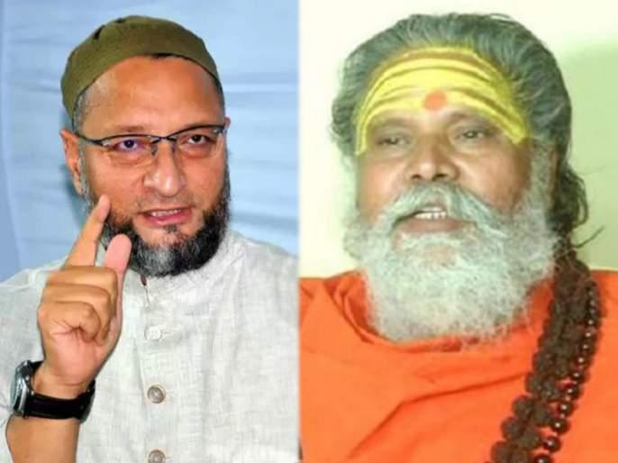 """Narendra Modi is a Hindu first, then the PM of the country Said Mahant Narendra Giri to Owaisi   ""नरेंद्र मोदी पहिल्यांदा हिंदू आहेत मग देशाचे पंतप्रधान; औवेसी यांनी राम नामाचा जप करावा"""