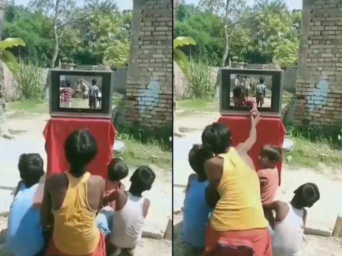 3D cricket match video viral on social media | Video: 'लाईव्ह मॅच विथ 3D इफेक्ट'; असा सामना कधी पाहिला नसेल, लागली पैज!