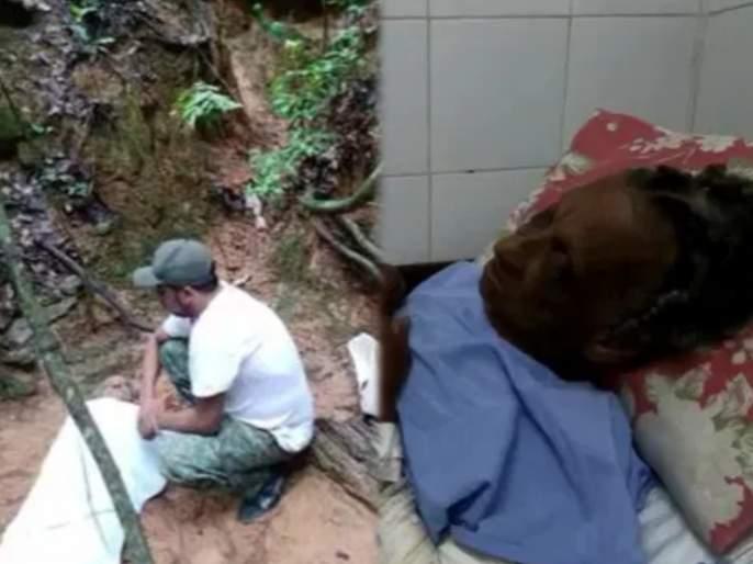 Brazilian Woman fall in a ten feet deep hole and survived because of drinking rain water   १० फूट खोल खड्ड्यात पडली महिला, ८ दिवस केवळ पावसाच्या पाण्यावर राहिली जिवंत....