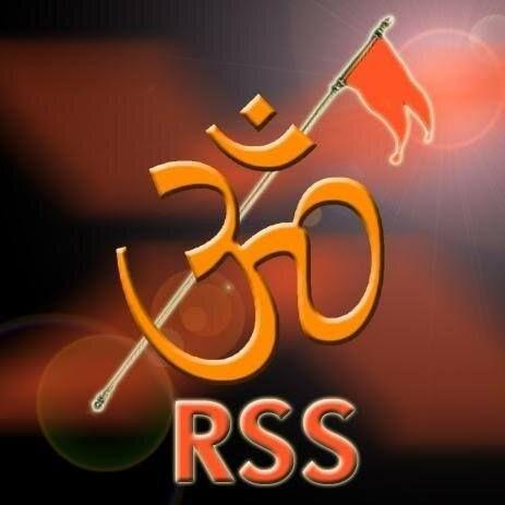 RSS alert regarding Ayodhya results   अयोध्या निकालासंदर्भातसंघाचा 'दक्ष' पवित्रा